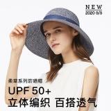 蕉下柔草系列妮可莱塔防晒帽,妮可莱塔,遮阳帽,帽子