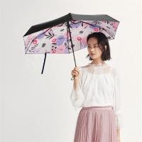 太阳伞遮阳伞蕉下口袋碎花寻芳五折伞寻芳防晒
