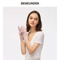 蕉下冰薄冰粉色短款防晒手套,冰粉色短款