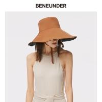 蕉下倍护雀茶色防晒渔夫帽,雀茶色,太阳帽,遮阳帽,帽子