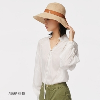 蕉下柔草系列玛格丽特防晒帽,玛格丽特,遮阳帽,帽子