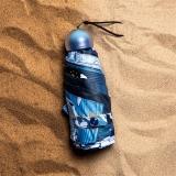 太阳伞遮阳伞蕉下胶囊海洋烟海五折伞,烟海防晒
