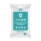 萌米兔75%酒精消毒湿巾,1s*10