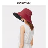 蕉下倍护馥郁红防晒渔夫帽,馥郁红,太阳帽,遮阳帽,帽子