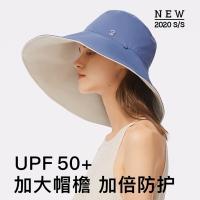 蕉下倍护石洗蓝防晒渔夫帽,石洗蓝,太阳帽,遮阳帽,帽子