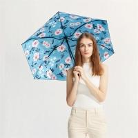 太阳伞遮阳伞蕉下口袋碎花慕兰五折伞慕兰防晒
