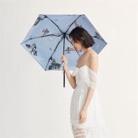 太阳伞遮阳伞蕉下胶囊海洋仲夏岛五折伞,仲夏岛防晒
