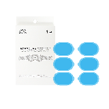 EMS随身低频智能按摩仪腰部按摩仪替换凝胶1盒装