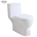 箭牌(ARROW)AB1176D 箭牌卫浴 洁具连体直冲式除臭 易洁坐侧坐便器马桶 300孔距
