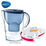 碧然德(BRITA)過濾凈水器 家用濾水壺 凈水壺 Marella 海洋系列 3.5L(藍色)+專家版濾芯5枚 一壺六芯裝