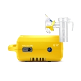 百瑞 雾化器Inhaler PRO 儿童成人家用医用 压缩式雾化机 雾化泵
