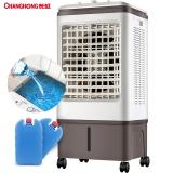 长虹(CHANGHONG)单冷风扇/空调扇/电风扇/冷气扇/家用移动冷风机/冷风扇/商用空调扇/工业扇 RFS-1150