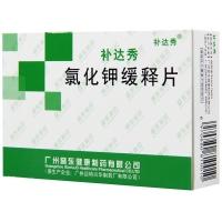 氯化钾缓释片,0.5gx24片
