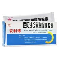 厄貝沙坦氫氯噻嗪膠囊(安利博),150mg:12.5mgx7粒