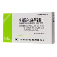 单硝酸异山梨酯缓释片,40mgx20片
