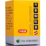 丹参酮胶囊,0.25gx24粒