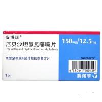 厄貝沙坦氫氯噻嗪片(安博諾),150mg:12.5mgx7片