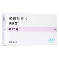 多巴丝肼片(美多芭),250mgx40片