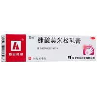 噴昔洛韋乳膏,10g:0.1g