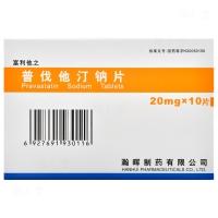 普伐他汀钠片,10mgx10片
