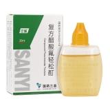 復方醋酸氟氫松酊(皮炎寧酊),20ml