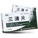 三清片(泰康),0.35gx12片x2板(薄膜衣片)