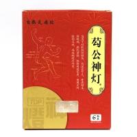 自熱炎痛貼,DSY-8090B 6貼