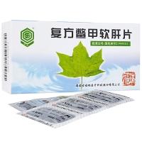 复方鳖甲软肝片,0.5gx24片