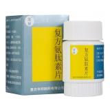 复方氨肽素片(迪银片),120片