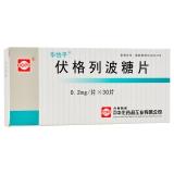 伏格列波糖片,0.2mgx30片