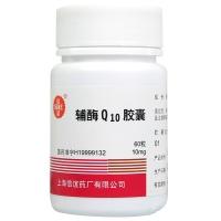 輔酶Q10膠囊,10mgx60粒