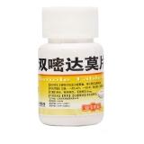 双嘧达莫片(潘生丁片),25mgx100片