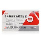 复方谷氨酰胺肠溶胶囊(谷参),12粒
