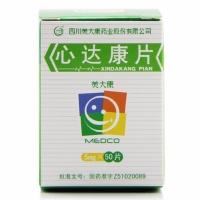 心达康片,5mgx50片