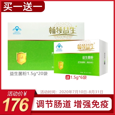 益生菌粉,30g(1.5gx20袋)