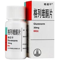 格列喹酮片(糖适平),30mgx60片