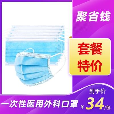 佰納醫用外科口罩,20個/包,1.8元/個(不同顏色隨機發貨)