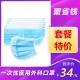 佰纳医用外科口罩,20个/包,1.8元/个(不同颜色随机发货)