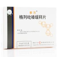 格列吡嗪緩釋片(秦蘇),5mgx12片
