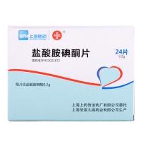 鹽酸胺碘酮片(乙胺碘呋酮),200mgx24片