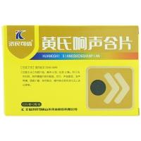 黄氏响声含片,0.6gx12片x2板