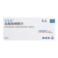 盐酸胺碘酮片(可达龙),0.2gx10片