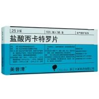 鹽酸丙卡特羅片(美普清),25ugx10片