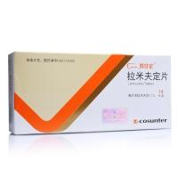 拉米夫定片(贺甘定),0.1gx14片(薄膜衣)