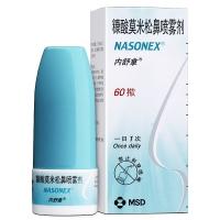 糠酸莫米松鼻喷雾剂(内舒拿),60揿(50μg)(0.05%)