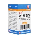 鹽酸二甲雙胍腸溶片,0.25gx60片