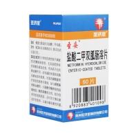 盐酸二甲双胍肠溶片,0.25gx60片