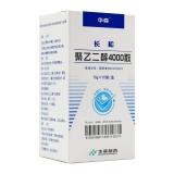 聚乙二醇4000散劑(長松),10gx10袋