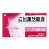 抗宫炎软胶囊,0.75gx36粒(0.375g)