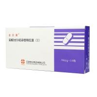 盐酸地尔硫卓缓释胶囊(合贝爽),90mgx10粒
